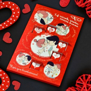 Подарок ко Дню Валентина