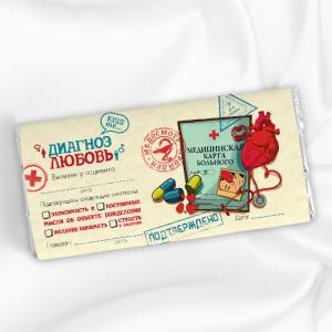 Šokolādes tāfele Diagnoze-mīlestība