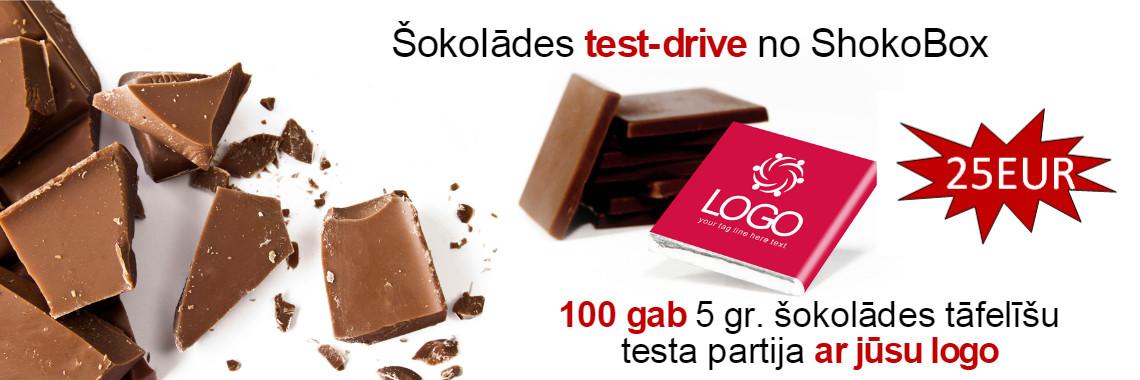 chocolate_test_drive