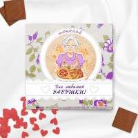 Chocolate for Granny