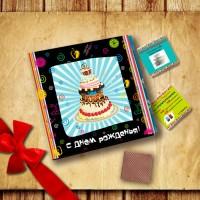 Chocolate Happy birthday